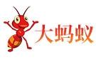 梅州大蚂蚁搬家公司